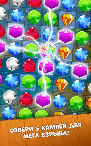 Pirate Treasures скриншот 3