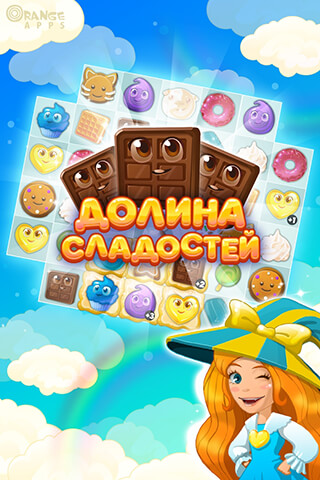 Candy Valley скриншот 4