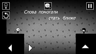 That Level Again 3 скриншот 4