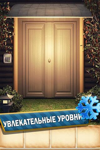 100 Doors: Seasons скриншот 3