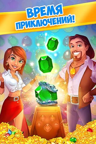 Treasure Hunters: Match-3 Gems скриншот 1