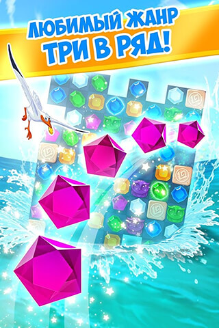 Treasure Hunters: Match-3 Gems скриншот 3