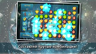 Forgotten Treasure 2 скриншот 2