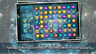 Forgotten Treasure 2 скриншот 3