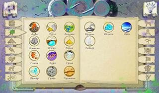 Doodle Alchemy скриншот 2