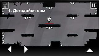That Level Again скриншот 2