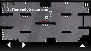 That Level Again скриншот 3