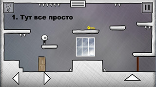 That Level Again 2 скриншот 2