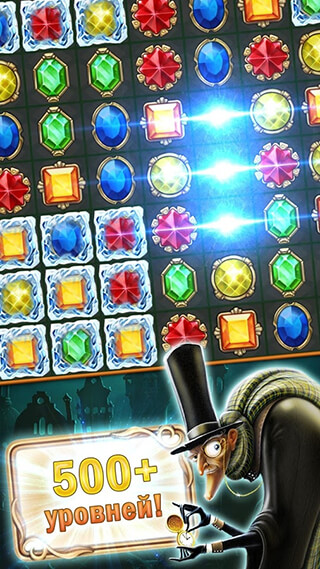 Clockmaker: Amazing Match 3 скриншот 1