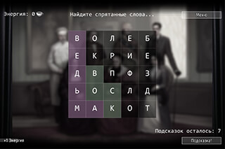 Who Is The Killer: Episode I скриншот 3