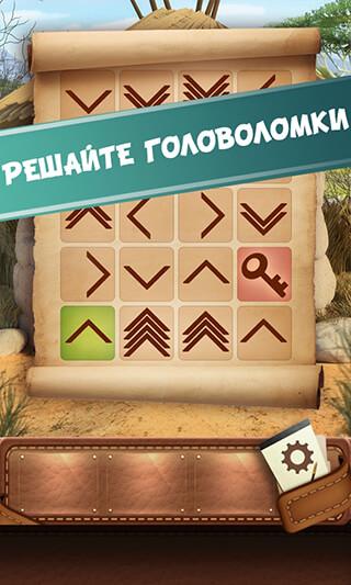 Escape: World of Puzzles скриншот 2