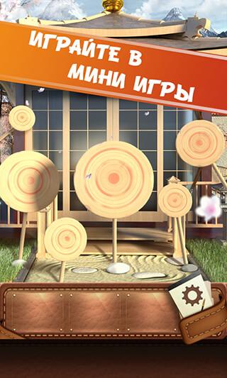 Escape: World of Puzzles скриншот 3
