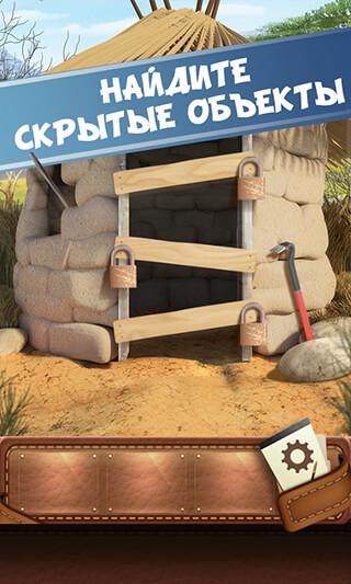 Escape: World of Puzzles скриншот 4