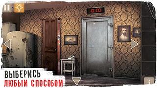 Spotlight: Room Escape скриншот 1