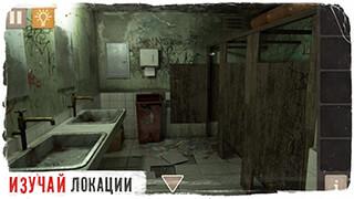 Spotlight: Room Escape скриншот 2