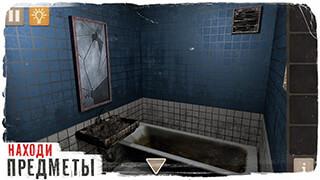Spotlight: Room Escape скриншот 4