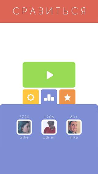 1010 Puzzle скриншот 3