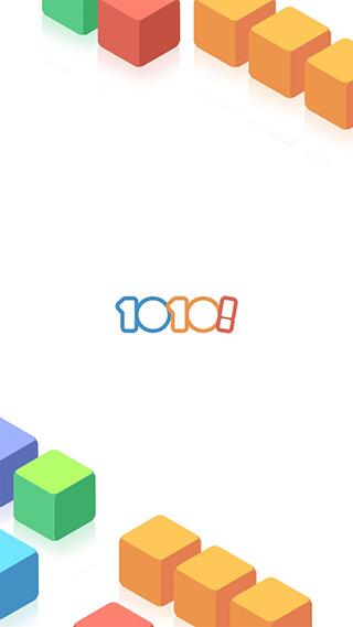 1010 Puzzle скриншот 4