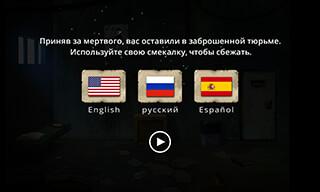 Prison Escape Puzzle скриншот 3