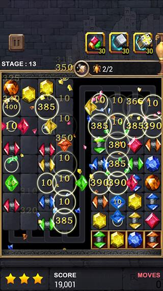 Jewelry King скриншот 3