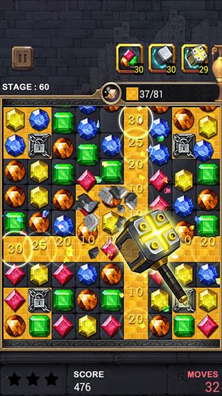 Jewelry King скриншот 4