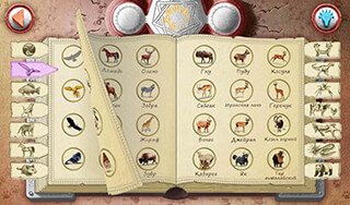 Doodle Alchemy: Animals скриншот 3