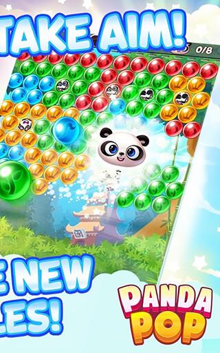 Panda Pop скриншот 2