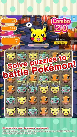 Pokemon Shuffle Mobile скриншот 2