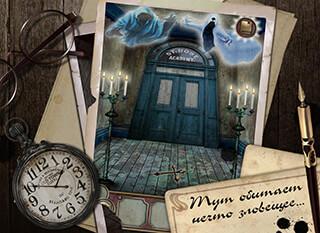 Escape the Mansion скриншот 3