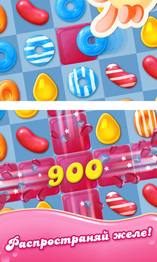Candy Crush: Jelly Saga скриншот 1