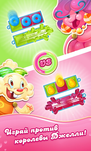 Candy Crush: Jelly Saga скриншот 2