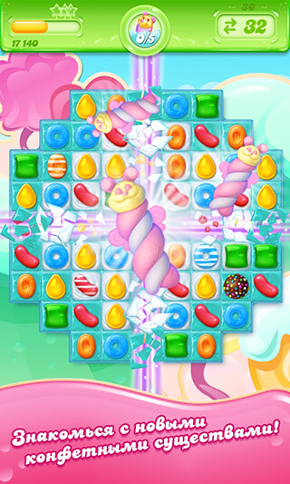 Candy Crush: Jelly Saga скриншот 3