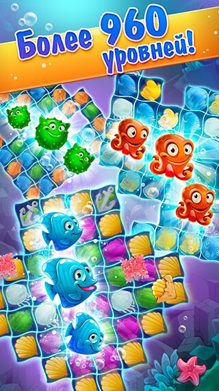 Mermaid Puzzle: Fish Rescue скриншот 2