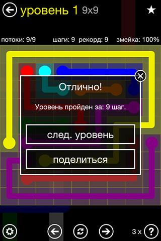 Flow Free скриншот 3