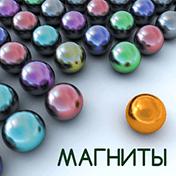 Magnetic Balls Bubble Shoot иконка