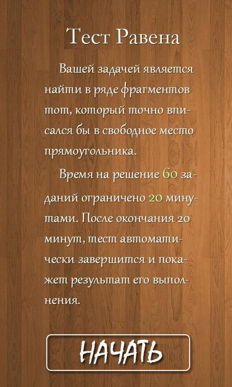 Игры Для Pocketbook - pdaaqmav