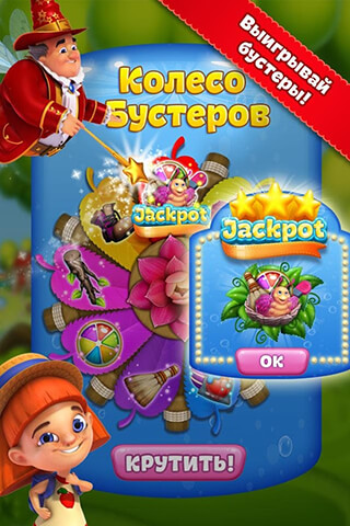 Fruit Land Match 3 for VK скриншот 3