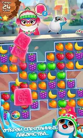 Juice Jam скриншот 2