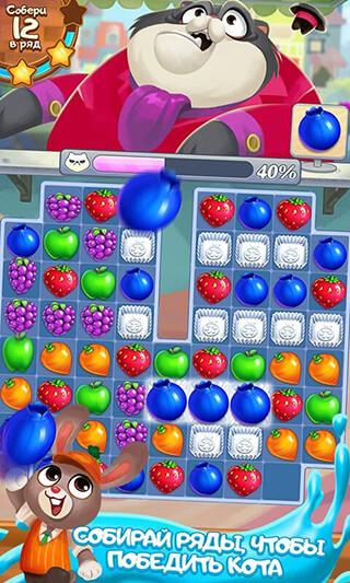 Juice Jam скриншот 3