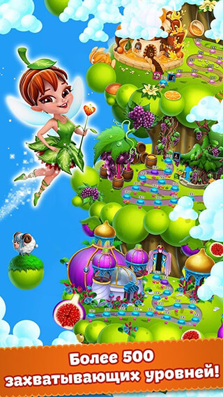 Viber: Fruit Adventure скриншот 3