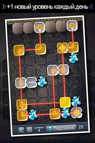 Laser Box: Puzzle скриншот 3