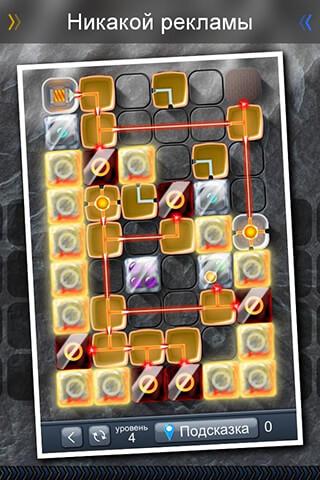 Laser Box: Puzzle скриншот 4