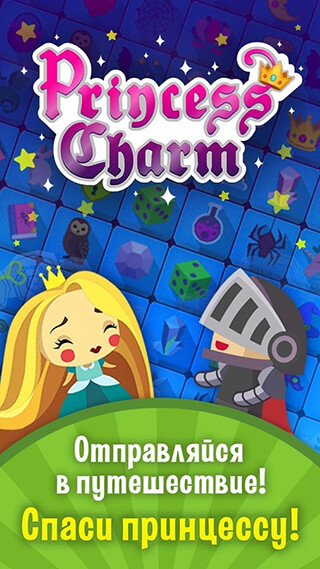 PaoPao Princess Charm скриншот 1