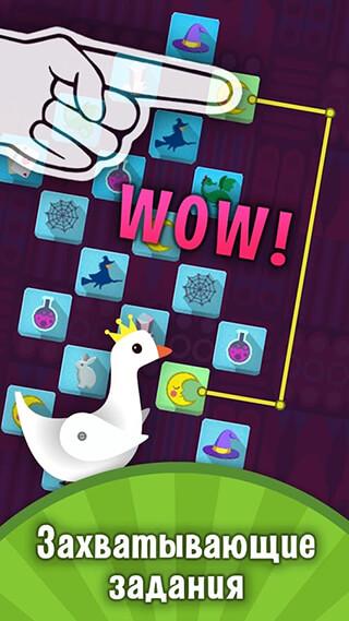 PaoPao Princess Charm скриншот 4