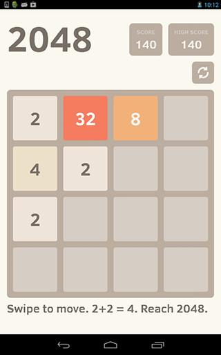 2048 скриншот 4