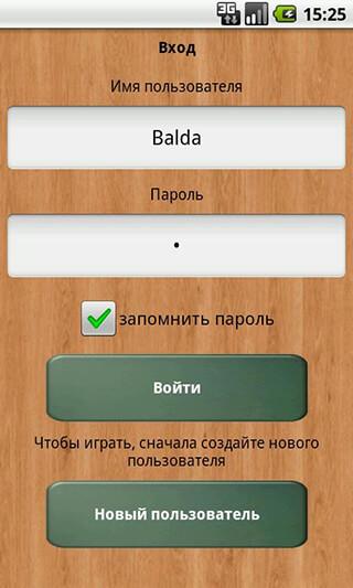 Балда скриншот 1