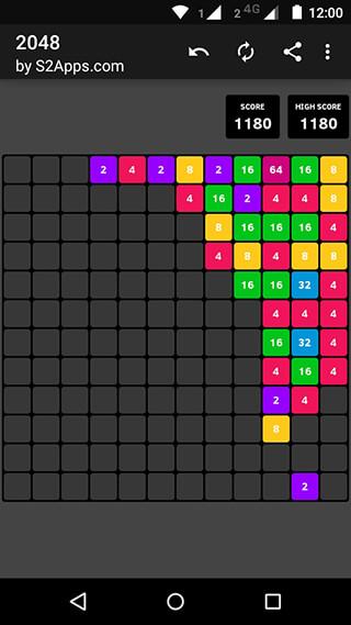 2048 скриншот 3