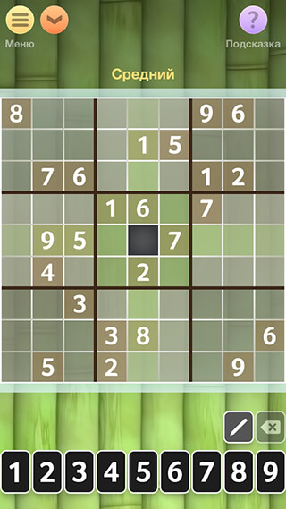 Sudoku скриншот 1