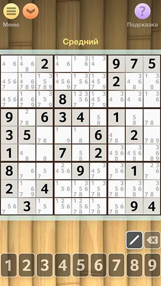 Sudoku скриншот 2