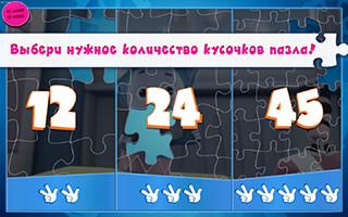 КвестоПазл: Пазлы с фиксиками скриншот 3